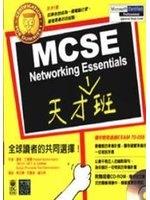 二手書博民逛書店 《MCSE Networking Essentials》 R2Y ISBN:957846875X│羅勃.艾胥曼
