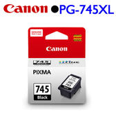 Canon PG-745XL 原廠高容量墨水匣 (黑)