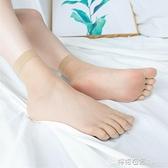 五指襪 春夏季五指襪女 超薄包芯絲防勾絲五指絲襪短絲襪五趾襪分趾絲襪 檸檬衣舍