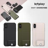 【現貨】Bitplay SNAP! iPhone XS / XS MAX / XR 照相手機殼 手機一秒變輕單眼