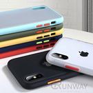 磨砂質感 霧面 背板 軟邊 繽紛 iPhone 11 plus SE2 防摔殼 手機殼 保護殼