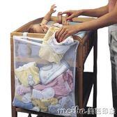 嬰兒床頭掛袋尿布收納袋 新生兒寶寶髒衣服嬰幼兒用品簡易整理袋 美芭
