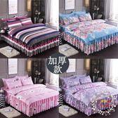一件免運-加厚秋冬全棉床裙式四件套防滑床罩網紅爆款婚慶棉質床上四件套XW