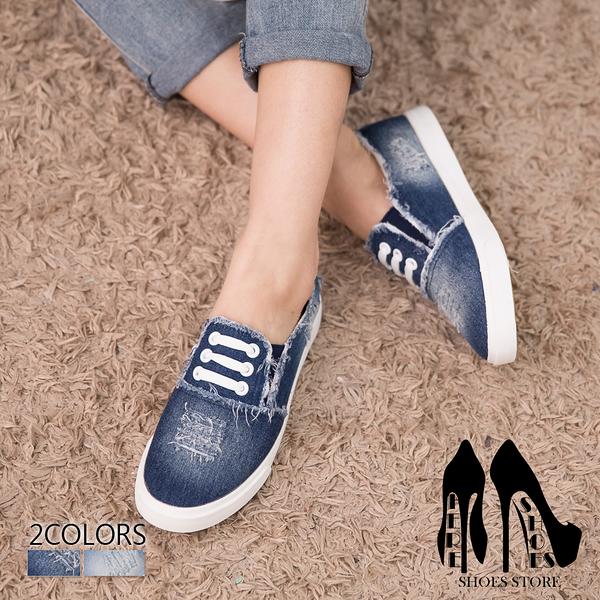 [Here Shoes]2色 牛仔帆布刷色 綁帶破布樣式 小厚底好穿好走 帆布鞋 懶人鞋─KTK190