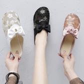 繡花鞋子古風包頭拖鞋夏季新款網紗半拖外穿涼拖女新品推薦 新品