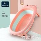 新生兒洗澡盆家用寶寶可折疊浴盆加厚大號初生嬰兒童泡澡浴桶用品 LJ6611【極致男人】