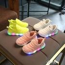 男女童閃燈鞋女寶寶發光鞋帶亮燈毛毛蟲兒童亮燈鞋軟1-3-4-6歲 伊芙莎