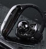單耳藍芽耳機 無痛藍芽耳機掛耳式單耳無線超長待機續航安卓蘋果通用艾米尼/UFO  七夕節