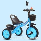 兒童三輪車1-3-2-6歲大號寶寶手推腳踏車自行車童車小孩玩具 新品全館85折 YTL