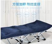 加固摺疊床摺疊躺床單人午休床辦公室睡椅簡易陪護行軍床QM 藍嵐