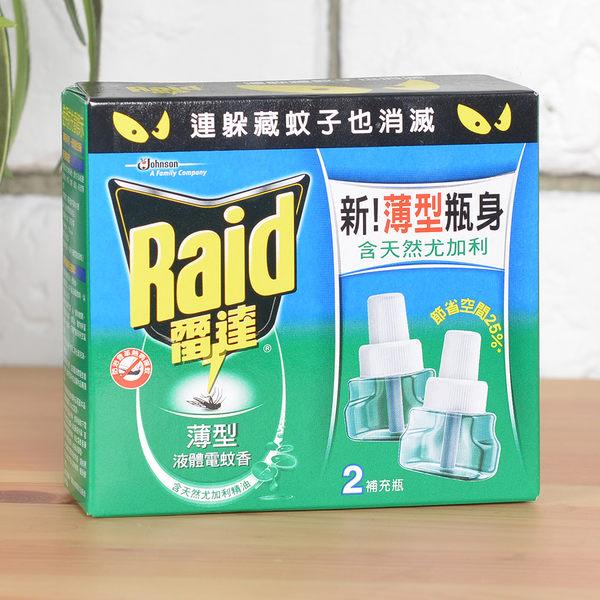 Raid 雷達薄型液體電蚊香補充瓶(2入) - 天然尤加利味