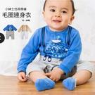連身衣 毛圈【GD0016】日本毛圈春秋款連身衣/新生兒服/寶寶衣(70/80碼)紗布衣