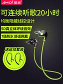 藍芽耳機 夏新A1無線藍芽耳機運動型跑步通用耳麥耳塞掛耳式頭戴雙耳入耳 - 古梵希