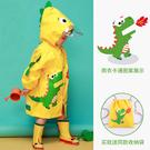 可愛恐龍造型反光書包空間設計兒童雨衣