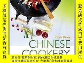 二手書博民逛書店Chinese罕見Cookery Secrets 中國烹飪的祕密
