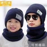親子兒童帽子秋冬男童潮加絨加厚寶寶針織帽圍脖套裝帥氣潮流護臉 可然精品