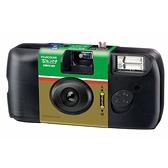 免運費 可7-11 取貨付款 FUJI SIMPLE ACE IOS 400 負片拋棄式傻瓜相機 (27張)