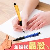 按壓油性筆 原子筆 圓珠筆 藍筆 按壓式 文具 0.7mm 辦公 輕量 按壓原子筆(1支)【H027】米菈生活館