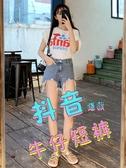 牛仔短褲女2020春裝新款韓版高腰熱褲顯瘦闊腿夏季薄款寬鬆潮破洞
