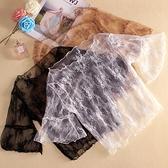 透視上衣 內搭透明打底衫女短袖透視薄款性感蕾絲薄紗披肩網紗短款上衣夏季-Ballet朵朵