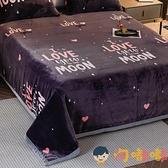 珊瑚毛毯子墊法蘭絨床單人鋪床寢室午睡被子加厚保暖加絨【淘嘟嘟】