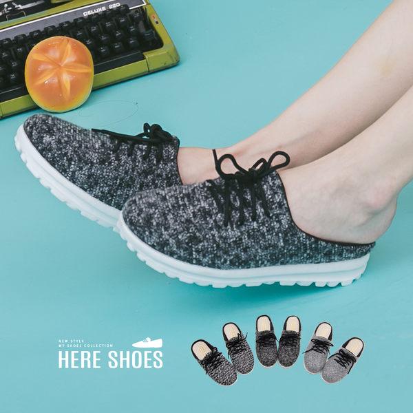 [Here Shoes]涼拖鞋-MIT台灣製混色編織布厚底3.5CM舒適套腳半包拖鞋─AA8508
