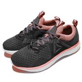 Reebok 慢跑鞋 Astroride Run Fire MTM 灰 粉紅 白底 基本款 運動鞋 女鞋【PUMP306】 BS8373