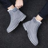 雪地靴男冬季保暖加絨東北加厚馬丁靴潮百搭高幫英倫風工裝靴棉鞋 童趣屋
