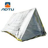【狐狸跑跑】AOTU 凹凸 戶外簡易帳篷 含拉繩 PET急救毯 露宿袋 保暖毯 9045