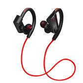 入耳式藍芽耳機掛耳式跑步頭戴雙入耳4.1無線運動蘋果耳塞