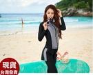 草魚妹-G389泳衣黑灰五件式長袖泳衣沖浪游泳衣泳裝比基尼泳衣正品,售價1500元