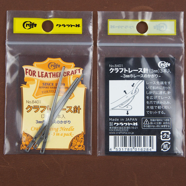 3mm~日製皮繩專用皮線針  皮革材料~DIY手創作工藝~皮件~五金---1入