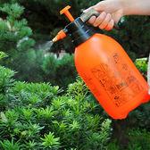 氣壓式澆花噴壺灑水澆水壺壓力噴霧器