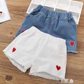 女童短褲兒童熱褲外穿薄款裝褲子 E家人
