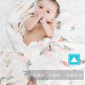 100%竹纖維 嬰兒包巾 夏涼感+抗UV【JA0058】DL紗布包巾 手推車毯 嬰兒床單 防紫外線 哺乳巾