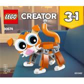 樂高LEGO買1600送DM&百變貓咪活動