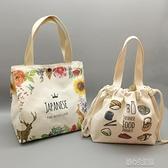 便當袋飯盒便當手提袋包帆布束口日式大容量上班族學生午餐帶飯拎袋 快速出貨