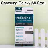 【ACEICE】滿版鋼化玻璃保護貼 Samsung Galaxy A8 Star (6.3吋) 黑