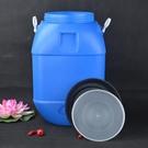 水桶 發酵桶食品級塑料桶化工桶酵素桶密封釀酒儲水桶50公斤帶蓋廢液桶 米家WJ