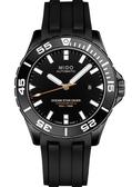 MIDO 美度 OceanStar 海洋之星600米潛水腕錶( M0266083705100)黑面黑膠帶/43.5mm