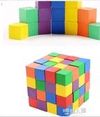 木制正方體立方體正方形積木塊數學教具小學生小方塊玩具木頭方塊 9號潮人館