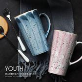 馬克杯ins水杯小清新陶瓷杯大容量帶蓋勺韓式學生杯子辦公室水杯   任選一件享八折