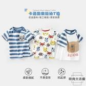嬰兒衣服男童短袖T恤夏裝【時尚大衣櫥】