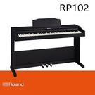 【非凡樂器】Roland RP102 數...
