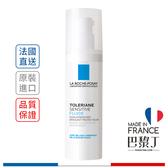 La Roche-Posay 理膚寶水 多容安舒緩濕潤乳液 40ml(原 多容安濕潤乳液)【巴黎丁】
