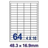 [奇奇文具]【裕德 Unistar 電腦標籤】裕德 U4271/US4271 電腦列印標籤紙/三用標籤/64格 (100張/盒)