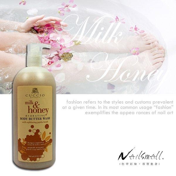 CUCCIO蜂蜜牛奶三合一 沐浴乳32oz清潔露 身體保養  衛浴用品《NailsMall美甲美睫批發》