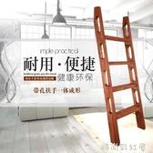 整體扶手木梯子學生上下床鋪梯帶孔家用直梯閣樓樓梯實木活動樓梯MBS「時尚彩紅屋」