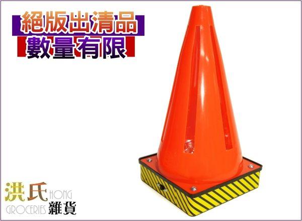 【洪氏雜貨】 236A027  SL-5052 LED警示三角錐 單入 故障標誌  汽車三角架