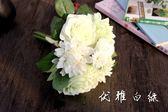 七夕全館85折 歐式高客廳裝飾擺件假花絹花插花小盆栽